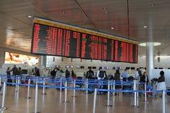 Aeroporto del Ben Gurion. Tel Aviv Immagini Stock