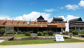 Aeroporto di Lampang thailand Immagine Stock