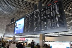 Aeroporto di Tokyo Narita Immagini Stock Libere da Diritti