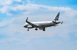 AEROPORTO FRANCOFORTE, ALEMANHA: 23 DE JUNHO DE 2017: Ar egeu de Airbus A320 Fotos de Stock