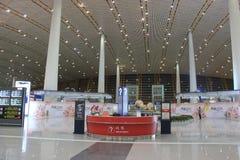 Aeroporto internacional de capital de Beijing Fotos de Stock Royalty Free