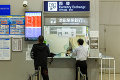 Aeroporto internacional de Kansai imagens de stock royalty free