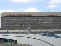 Aeroporto internacional de Moscou Sheremetyevo Fotografia de Stock