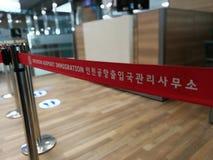 Aeroporto internacional de Seoul em março de 2017 Foto de Stock