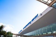 Aeroporto internacional de Vietname Danang Fotografia de Stock