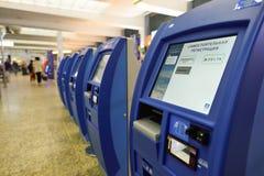 Aeroporto internazionale dello Sheremetyevo Immagini Stock