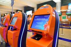 Aeroporto internazionale dello Sheremetyevo Fotografie Stock Libere da Diritti