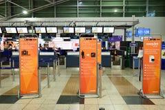 Aeroporto internazionale di Praga Fotografia Stock Libera da Diritti