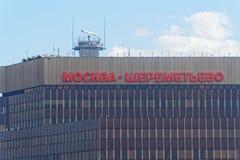 Aeroporto internazionale di Sheremetyevo, vista sulla costruzione del terminale F dalla pista Fotografie Stock Libere da Diritti
