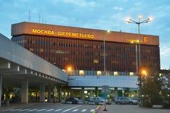Aeroporto internazionale Sheremetyevo a Mosca Fotografia Stock