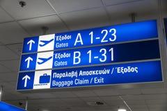 Aeropuerto de Atenas, Grecia fotos de archivo libres de regalías