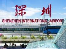Aeropuerto de China Shenzhen fotografía de archivo