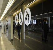 Aeropuerto de Heathrow - retretes imagenes de archivo