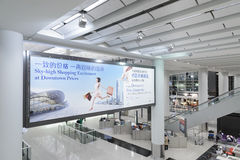 Aeropuerto de Hong-Kong Imagen de archivo libre de regalías