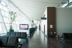 Aeropuerto de Inchon Foto de archivo libre de regalías