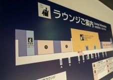 AEROPUERTO DE KANSAI, JAPÓN 8 DE NOVIEMBRE DE 2018: La ubicación de musulmanes ruega fotografía de archivo libre de regalías