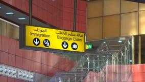 Aeropuerto de la muestra de la demanda y de la inmigración de equipaje metrajes