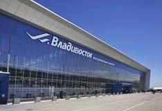 Aeropuerto en la ciudad de Vladivostok Rusia Fotografía de archivo libre de regalías
