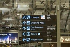 Aeropuerto internacional de Singapur Changi Fotografía de archivo libre de regalías