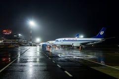 Aeropuerto nacional de Minsk, Minsk, Bielorrusia - 15 de junio de 2018: Belavia Imagen de archivo