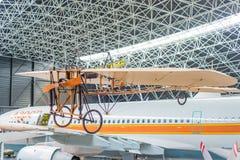 Aeroscopia博物馆,在图卢兹附近,南法国 免版税库存图片
