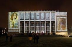 Afbeelding op de voorgevel van het Nationale die Museum door van Stanislaw Wyspianski wordt geïnspireerd te schilderen Krakau, Stock Afbeelding