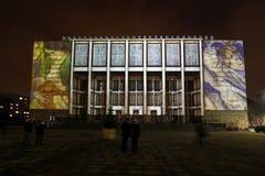 Afbeelding op de voorgevel van het Nationale die Museum door van Stanislaw Wyspianski wordt geïnspireerd te schilderen Krakau, Stock Foto's