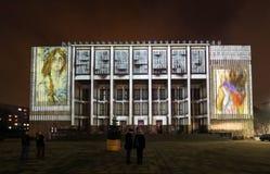 Afbeelding op de voorgevel van het Nationale die Museum door van Stanislaw Wyspianski wordt geïnspireerd te schilderen Krakau, Royalty-vrije Stock Afbeeldingen