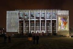 Afbeelding op de voorgevel van het Nationale die Museum door van Stanislaw Wyspianski wordt geïnspireerd te schilderen Krakau, Stock Fotografie