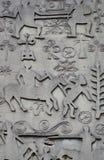Afbrokkelende concrete muurcijfers royalty-vrije stock afbeelding