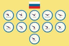 Affärslopp, Ryssland tidszoner Arkivfoton