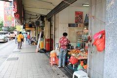 Affärsverksamhet på den pasar senien Kuala Lumpur Royaltyfria Foton