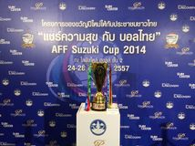 AFF Suzuki Cup Royalty Free Stock Photography