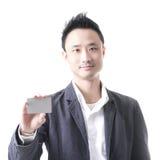 Affaires asiatiques d'homme Images stock