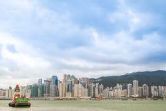 Affaires de ville de Hong Kong du centre Photographie stock libre de droits