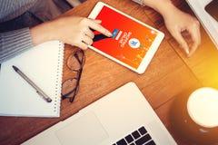 affare e concetto moderno di stile di vita Sito Web online di acquisto Immagine Stock Libera da Diritti