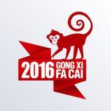 Affe-Jahr 2016 Lizenzfreies Stockfoto