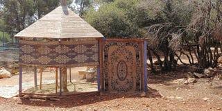 Affe-Park in Yodfat Stockbilder