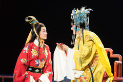 "Affectionate siblings-Mothering-Jiangxi opera ""Red pearl"" Stock Photo"
