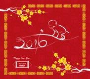 Affedesign für Feier des Chinesischen Neujahrsfests Lizenzfreies Stockfoto