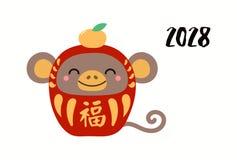 Affekarte des Chinesischen Neujahrsfests vektor abbildung