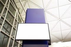 Affichage à cristaux liquides TV avec l'espace vide de copie Photographie stock libre de droits
