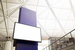 Affichage à cristaux liquides TV avec l'espace vide de copie Photo stock