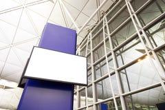 Affichage à cristaux liquides TV avec l'espace vide de copie Images stock