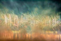 Affichage coloré de feu d'artifice Photographie stock libre de droits