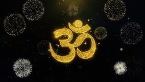 Affichage de feux d'artifice de l'OM ou de l'Aum Shiva Written Gold Particles Exploding illustration stock