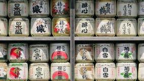 Affichage de stockage de vin de riz Photos stock