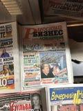 Affichage russe de journaux Photos stock