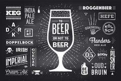 Affiche à la bière ou pas à la bière illustration libre de droits