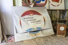 Affiche avec la citation de Lénine dans le palais de la culture dans Pripyat Photographie stock libre de droits